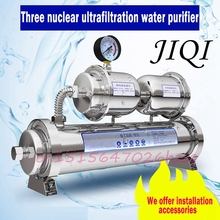 JIQI Water treatment Water purifier filter 1000L/h Stainless steel durable With water pressure meter sterilization disinfection