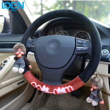 Super soft velvet Cute cartoon Winnie fur steering wheel cover car accessories steering-wheel for honda spirior passat b8 kia