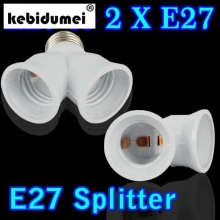 kebidumei E27 to Dual Double 2X E27 Socket Base Extend Splitter Plug Halogen Light Lamp Bulb Holder Copper Adapter Converter(China)