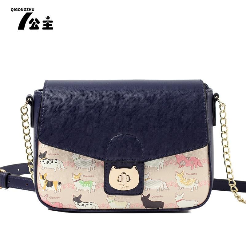 2017 New Hot Fashion Women Female Korean Cartoon Printing Casual Mini Classic Flap Bag Handbags Messenger Bag SMYQGZ-A0043<br><br>Aliexpress
