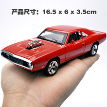 KD Alloy Car Model, Excellent Quality Scale 1/32 Diecast 16 Cm Pull Back & Return Power W/ light and music 4 doors,(China)