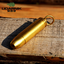 Mini portable IMCO copper oil lighter.Petrol gasoline briquet pendant(China)