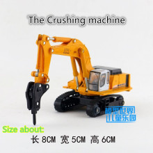 1:87 Scale/Simulation Diecast model toy car/The crusher/breaker/bucker/kibbler/Delicate children's gifts and collections(China)