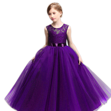 Lace Girl Dress For Wedding Girl Party Wear Plus Size Little Lady Evening Prom Gown Teenage Girl Kid Clothes Children's Clothing