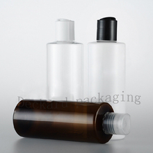 20pcs 250ml Amber PET Disco Top Cover Bottle,250cc Brown/clear/white Shampoo Cream Bottle,120ml Fragrance Perfume Plastic Bottle