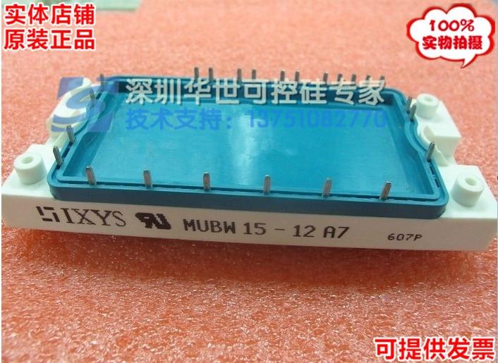 MUBW15-12A7 stock, quality assurance--HSKK<br><br>Aliexpress