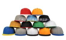 2016 Sales Promotion Snapback Caps Cheapest Classic 2 Tones Caps Solid Plain Flat Bill Hats Blank Baseball Hat Wholesale(China)