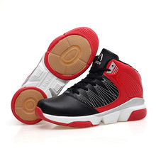 2017 new high help Men Basketball Shoes Cushioning Wear-resistant non-slip Men sports shoes Size 37-47 Factory direct sales