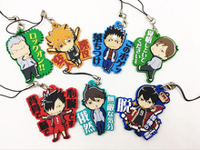 7PCS/LOT haikyuu Silicone mobile phone charms Action Figure Anime cell phone strap charm