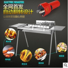 automatic charcoal BBQ  grill,outdoor bbq grill with motor,gearbox and support
