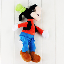 "12"" 30CM Plush Toy Stuffed Toy Super Quality gaofei Soar Goofy Dog, Goofy Toy Lovey Cute Doll Christmas Gift for Children"