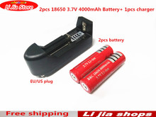 2pcs 18650 3.7V 4000mAh Rechargeable Battery for LED Flashlight ,2x4000mah 18650 rechargeable battery+1pcs Charger(China)