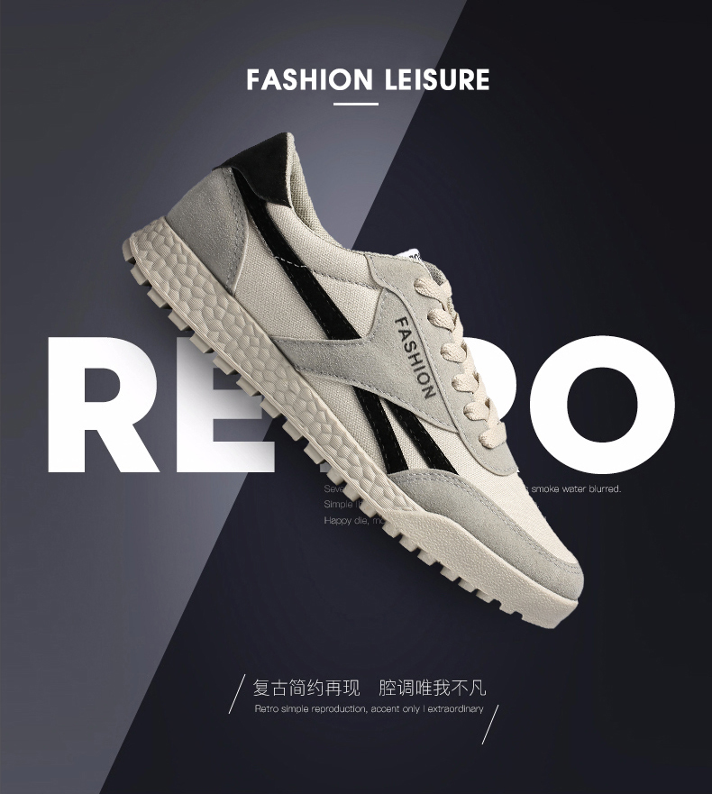 New Fashion Casual Flat Vulcanize Shoes For Men Breathable Lace-up Shoes Footwear Striped Shoes Flax And Cattle Cross Stitching 8 Online shopping Bangladesh