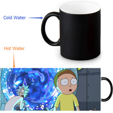 rick and morty Coffee Mugs Morph Mug Heat Sensitive Black Colour Change Morphing Tea Mugs White Mug 350ml