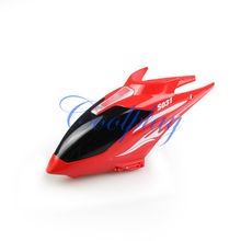 Free Shipping  In Stock 5pcs/Lots Red Head cover  for Syma S031g 3.5ch Big metal Gyro helicopter