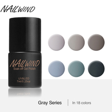 NAILWIND Black 7ML Vial Fashion Girl Gray Series Color UV LED Light Glue Acrylic Nail Art Fake Tip Extension Gel Paint