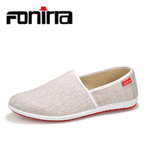 FONIRRA Men Casual Shoes 2017 Summer Breathable Hemp Men Shoes Concise Soft Casual Flat Fashion Men's Loafers Shoes 184(China)