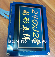 1pcs 240x128 LCD display module,8-bit 8080 parallel port,T6963 OR RA6963 industrial grade,240*128 white font on red background