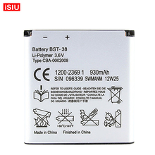BST-38 / BST38 Battery 930mAh For Sony Ericsson W580 / W580i / W760 / T650 / W980 / Z770i / K770 / K858 / R300i / X10 mini