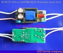 Драйвер для светодиода 5 ватт 149
