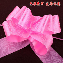 Hot Sale 10Pcs Wedding Supplies Marriage Bow Craft Gift Flower Wedding Car Pull Flower Decor Artificial Simulation Flower 7CX663