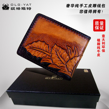 Hong Kong OLG.YAT carved by hand classic tang grass Men's brief paragraph (horizontal)purse/ wallet Italy tanning leather wallet(China)