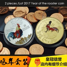 2 Pieces /Lot Gold + Silver Chinese Zodiac Anniversary Coins Year of the Rooster Souvenir Coin Replica Tourism Gift Collecting