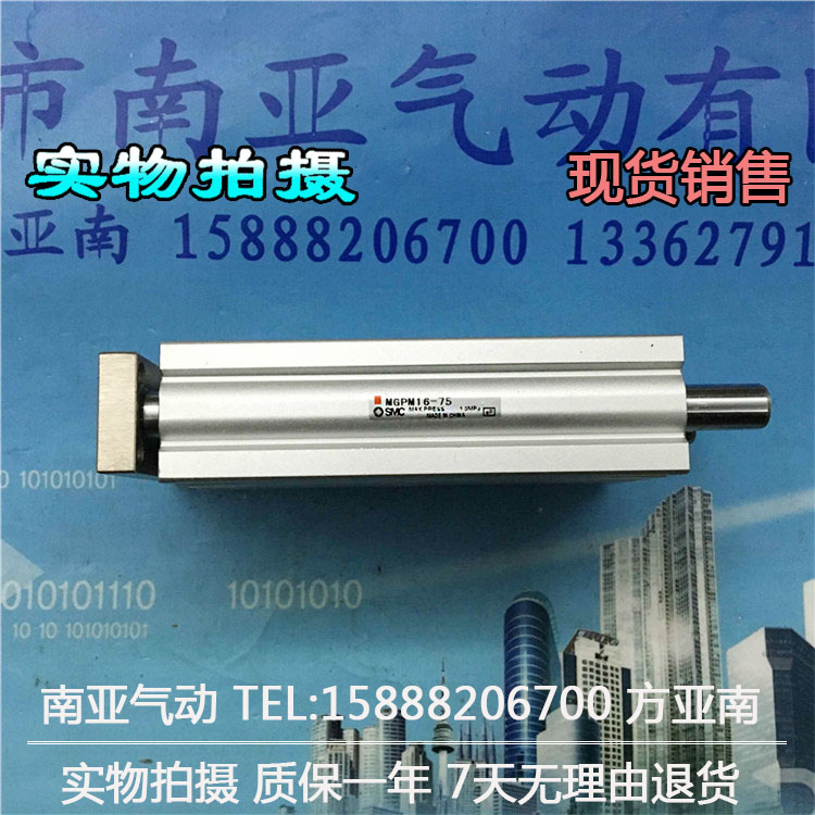 MGPM16-150 MGPM16-175 MGPM16-200 SMC compact guide cylinder Thin Three-axis cylinder with rod cylinder MGPM series<br>