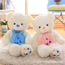 Big size huge Teddy bear doll stuffed Teddy bear plush toys birthday Christmas gift(China)