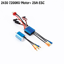 OCDAY New 2430 7200KV 4P Sensorless Brushless Motor with 25A Brushless ESC Electric Speed Controller for 1/16 1/18 RC Car Truck