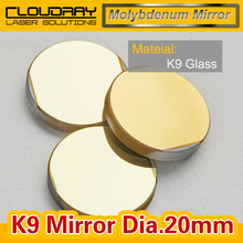 Diameter 20mm K9 CO2 laser reflection mirror glassmaterail with golden coating for laser engraver cutting Machine