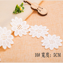 1yards/lot Width  Novelty DIY lace Fabric.. Embrodery lace soluble lace /clothing materials lace DIY Accessories