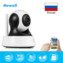 Russia Warehouse# Howell HD 1080 Surveillance IP Camera 2MP Wireless Wifi Indoor Home Security Camera Mini CCTV Camara IP Cam(China)