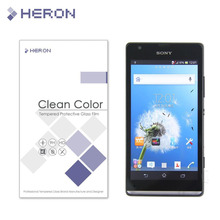 Ultra thin Tempered Screen Glass for Sony Xperia SP M35h Toughened Protective Film Explosion Proof Tempered with Retail Package