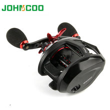 Bait casting reel big game 13kg max drag saltwater Fishing reel light weight 12+1 BB 6.3:1 aluminium alloy body jigging reel