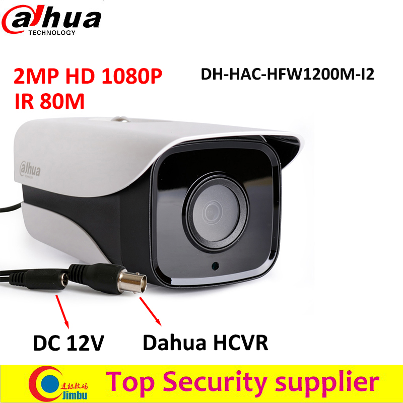 DAHUA HDCVI 1080P Bullet Camera 1/2.7 2Megapixel CMOS 1080P IR 80M IP67 HAC-HFW1200M-I2 security camera<br>