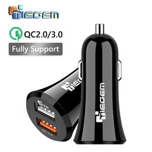 TIEGEM Universal 36W Fast Charging USB Car Charger with Dual Port Car-Charger for iPhone Samsung Portable Mobile Phone Charger(China)