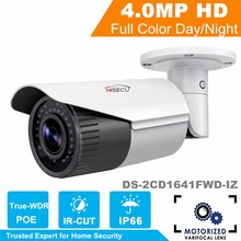 In Stock HiSecu 2017 New Released 4.0 MP CMOS Motorized Vari-Focal Network Bullet Camera DS-2CD1641FWD-IZ 2.8~12mm Lens IP 67