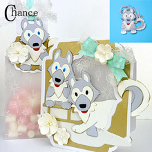 Husky Dog die cuts,metal die cutting dies in scrapbooking embossing folder suit for sizzix big shot cutting machine