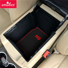 car styling water tank pad coaster interior door mat dust for haval H9  Non-slip Latex Mat Dust Cushion Gate Slot Pad  17Pcs