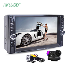 2 Din 6.6'' inch LCD Touch screen Car audio 12v auto radio player support bluetooth hands free rear view camera autoradio Stereo