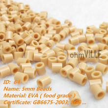 2016 Limited Papelaria 5mm Perler Beads ~ Sand Beige Id:64 Hama Fused Educational Toys Guaranteed 100% Quality + Free Shipping(China)