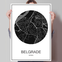 World City map BELGRADE Simple print picture Travel poster Canvas Or Coated paper oil painting Cafe Bar Living Room Picture Home(China)