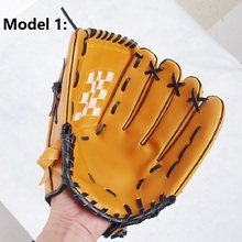 ZYMFOX Baseball Glove Catcher Gloves Softball Right Hand Gloves Exercise Equipment Sport Training Accessories Left/Right Hand(China)