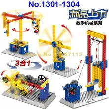 1301-1304 Mechanical Engineer Teaching Aid Windmill Merry-go-round Lift Electric Building Block Brick Toy(China)
