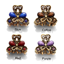 2017 Alloy hairpins Crab claw clip Retro Mini Butterfly Headband hairpin Women's Hair Accessories 1 pcs(China)