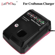 Replacement Power tool battery charger for CRAFTSMAN 100V/240V 19.2V Li-ion battery adapter US EU plug Optional(China)