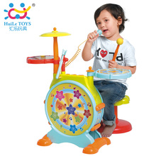 Baby Toys Electric Jazz Drum Set Musical Instruments Kids Early Learning Educational Development Music Child Shelf Drum Toys(China)