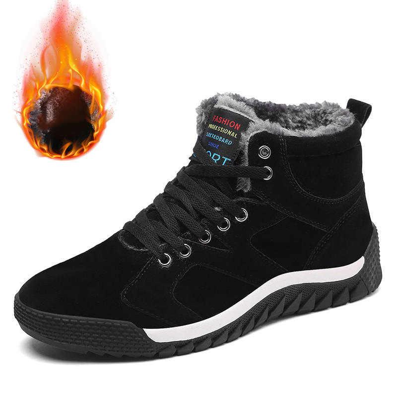 купить зимние кроссовки 47 размер
