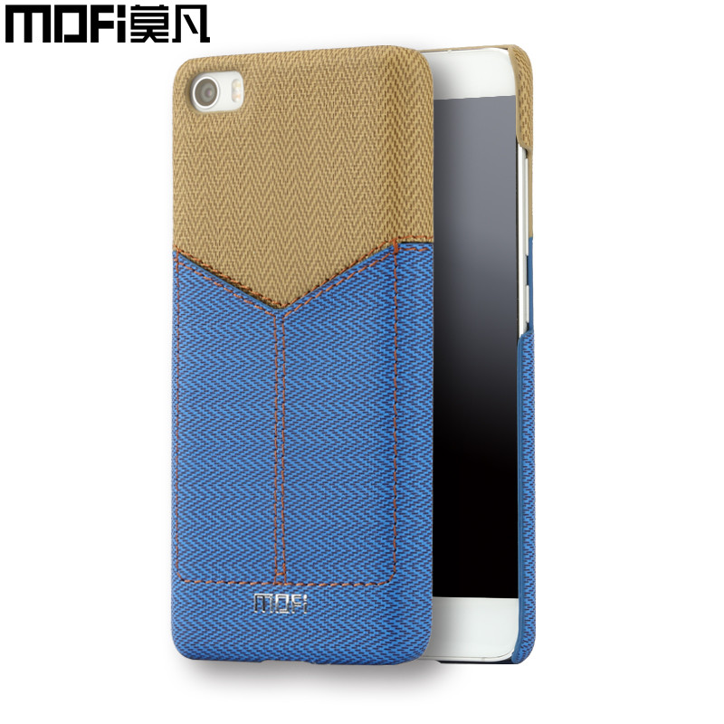 xiaomi-mi5-case-xiaomi-mi5-pro-prime-case-cover-MOFi-original-xiaomi-mi-5-leather-wallet